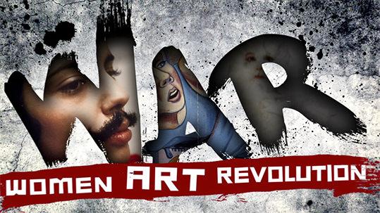 !Women Art Revolution (2012)